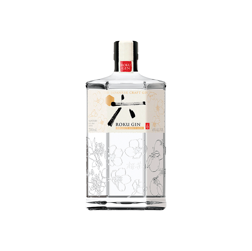 roku gin alcohol delivery the boogaloo bali
